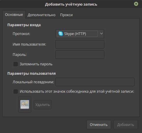 image https://linuxmint.com.ua/assets/images/1-KC29rPKv0aWSTzGc.png