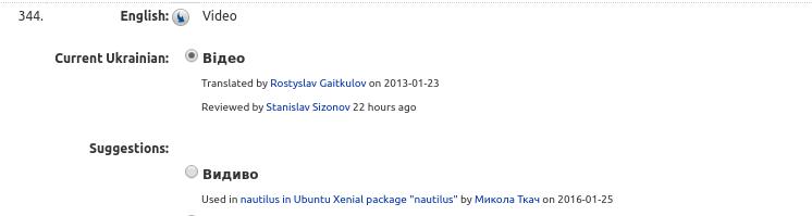 image https://linuxmint.com.ua/assets/images/1-KLmbIpnUnvINh695.png